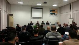Yapı Denetim Komisyonu Toplantısı